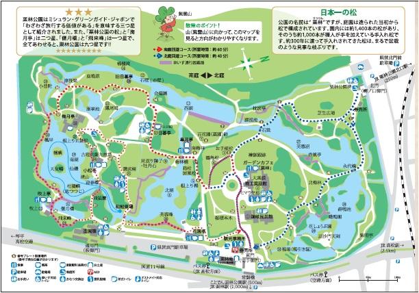 https://www.my-kagawa.jp/files/user/ritsuringarden/1a8522545cd535294cd70d8444015ca27fdd6cf2.jpg