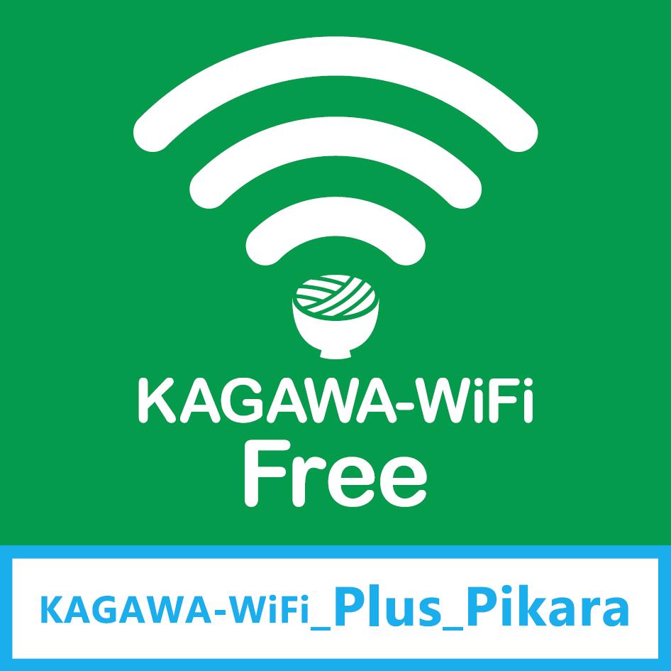 KAGAWA-WiFi Free